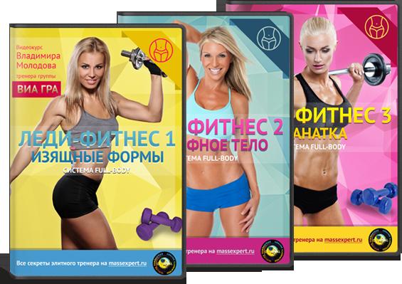 ledy-fitnes.ru/